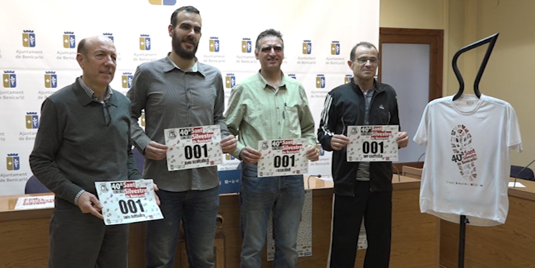 Benicarló, s'obre el termini d'inscripcions per a la Cursa de Sant Silvestre