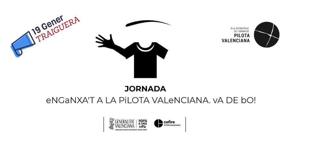 Traiguera acollirà el 19 de gener la 1a Jornada formativa de Pilota Valenciana