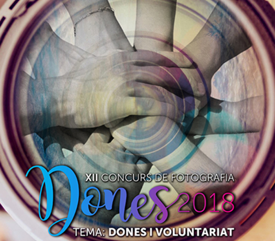 Peníscola, continua obert el termini per participar en el 12é Concurs de Fotografia Dones