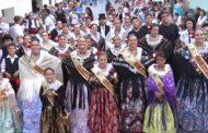 Sant Jordi: Actuació del grup folklòric local 30-07-2018