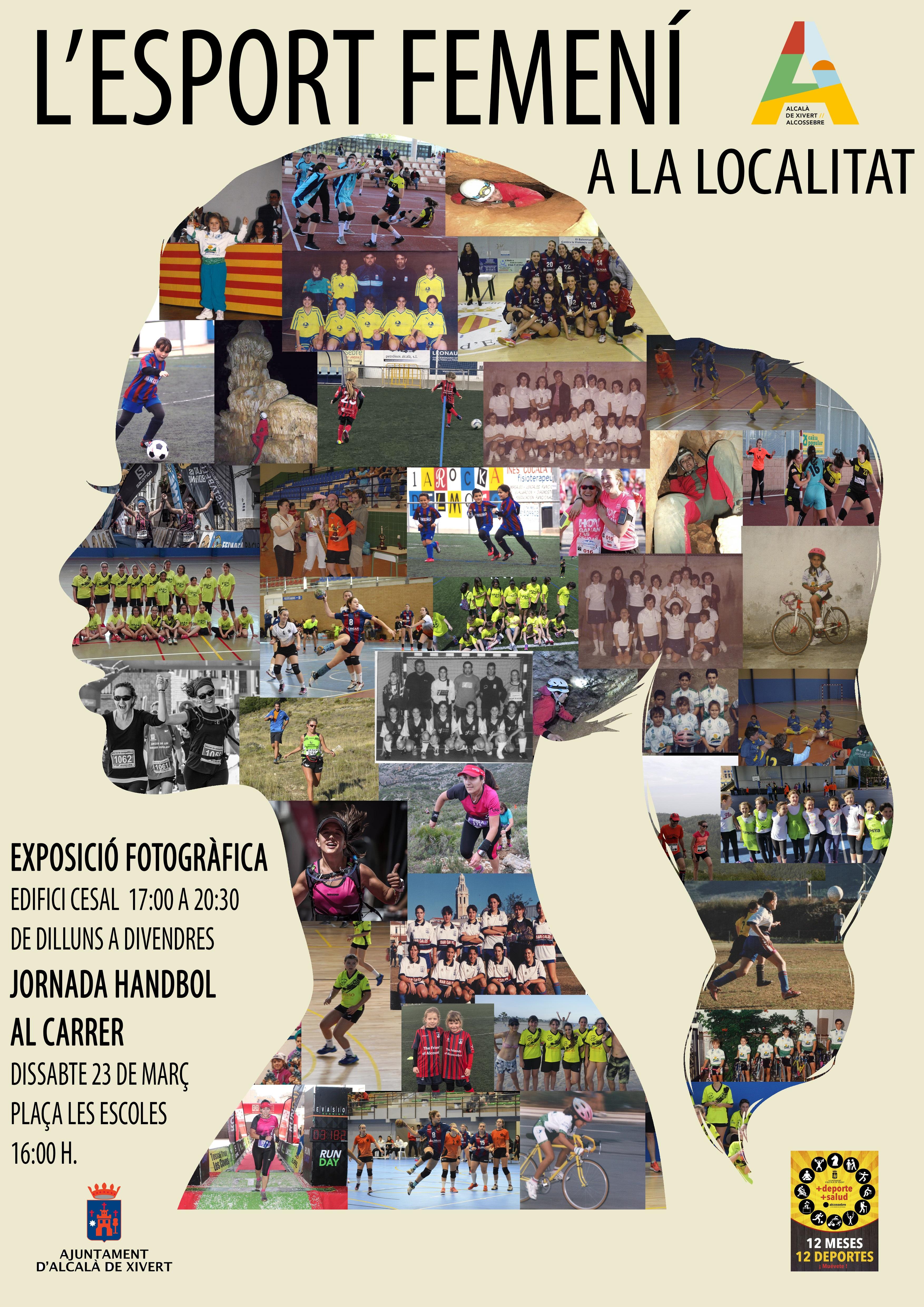Alcalà amplia la programació del Dia de la Dona amb dues activitats relacionades amb l'esport
