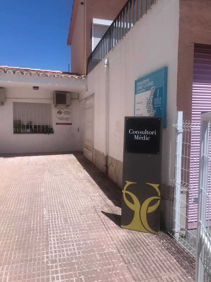 Canet lo Roig rep gairebé 70.000€ per a l'adequació del consultori mèdic