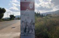 Santa Magdalena, la Diputació instal·la els panells informatius de Territori Templer