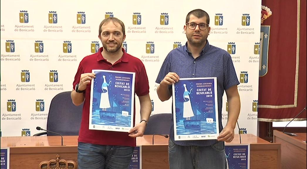 Benicarló presenta el jurat per als Premis Literaris Ciutat de Benicarló 2019
