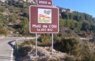 Cervera del Maestre; Col.locades les noves senyals del Centre d'Interpretació Molí de l'Oli-Tourist Info de Cervera del Maestre