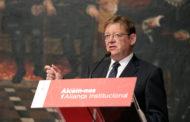 Puig diu que l'Aliança d'ajuntaments, diputacions i mancomunitats serà 'fonamental per a la reactivació'