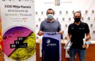 La Mitja Marató de la Carxofa Benicarló-Peníscola se celebrarà l'1 de novembre amb 300 esportistes
