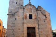 Sant Mateu contractarà una informadora turística per a reforçar els serveis de l'Oficina de Turisme